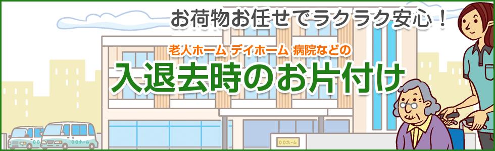 大量のお店の道具、どうしたら・・・あんしん回収独自リサイクルシステムで価格を抑える!店舗閉店に伴う片付け
