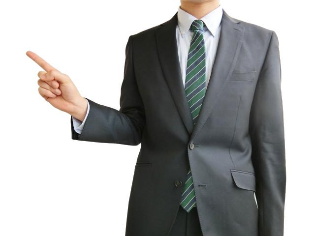 神奈川で生前整理・遺品整理のご用命は【あんしん回収】へ~個人・法人問わず対応可能~