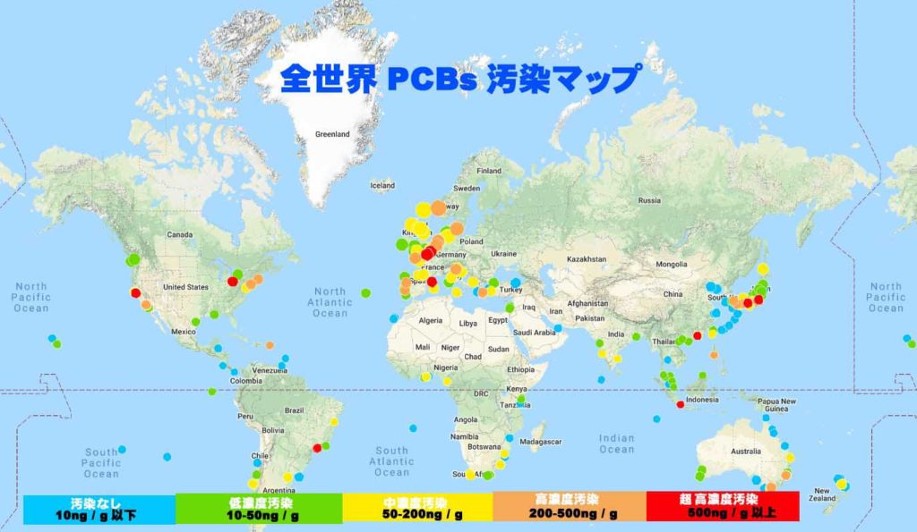 pollution mapのコピー
